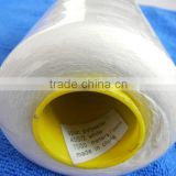 100% spun polyester sewing thread china manufacturer