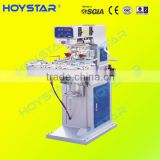 two color turn table pad printing machine for CD and DVD