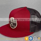 Custom Wholesale Printed Trucker Mesh Cap Embroidery Patch Mesh Trucker Caps                                                                         Quality Choice
