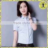 Mercerized cotton shirt short-sleeve white shirt female casual wear business suits
