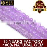 Factory wholesale natural lavender amethyst beads semi handmade beaded jewelry crystal violet DIY