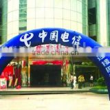 inflatable arch,<b>advertising</b> inflatables,,<b>advertising</b> <b>product</b>