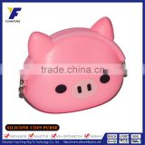 Fashion Cute Cartoon Animal Shape Silicone Coin Wallet Change Purse/Bag for Girls Kids Gift