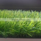 Beautiful green artificial/synthetic grass/ turf /erba sintetica, cesped artificial,Gazon artificiel/Kunstrasen