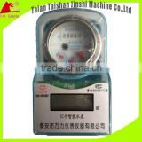 Factory Direct Shipping Multi-jet RFID Card Prepaid Water Meter DN20