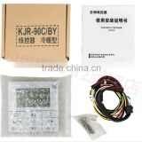 Midea air-conditioning KJR line drive controller KJR-90C/BY/KJR-90D/BK VRF air duct machinist operator drive-by-wire