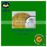 Zinc Sulphate Monohydrate Feed Grade