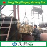 wood chips carbonization furnace/coconut shell charcoal making oven/palm kernel shell continuous carbonization kiln