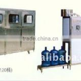 BARRELED DRINKING WATER AUTO WASHING, FILLING AND SEALING UNIT