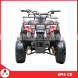 ATV 125cc with eec & epa