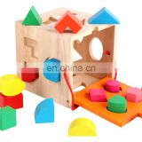 Baby puzzle 16-hole intelligence box, geometric shape baby cognitive matching building blocks