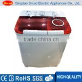 top cover 2 tube plastic washing machine, clothes washer