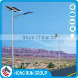 8m-16m Cheap And High-Quality Explosion Proof Solar Light Used Widely for Solar Powerful Lamp