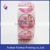 cosmetic label sticker self-adhesive PET/PP/PVC paper sticker