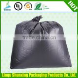 Side Gusset Bag,BOTTOM SEAL GARBAGE BAGS Bag Type and Heat Seal Sealing & Handle BIG BLACK PLASTIC GARBAGE BAGS