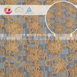 wholesale multicolor cheap softextile embroidery fabric samples of lace for dress