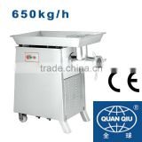 Commercial 42# meat grinder machine for kitchen equipment