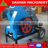 13HP Diesel Wood Chipper Shredder Made in China