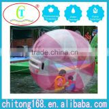 Colorful Gel Water Polo Ball Gun For Sale