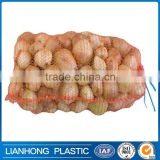 Raschel Packing Bag Fruit and Vegetable Mesh Bag , HDPE orange raschel knitted net,wholesale factory PE raschel mesh bag