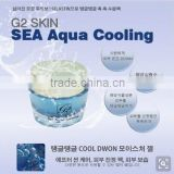 G2skin SEA Aqua Cooling (6ea Set!!) skin lightening beauty face cream