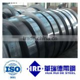 Heat Treatment for Carbon Steel-Buling Steel Strip Manufacturers-HUA RUI DE STEEL TRADING