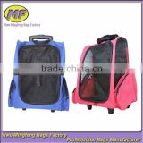 pet dog carrier bag on wheels easy to carry 2colors CWB001                                                                         Quality Choice