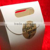 folding paper cake bags with handles and custom prints for cake shops, bakeries, cake manufacturers, confectioners,