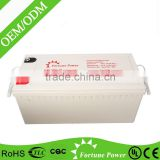 Long life sla 12v 200ah korea dry battery buy from China                                                                         Quality Choice