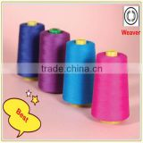 100% spun polyester best embroidery thread 50/2 dyed
