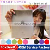 New Leather Case for ipad mini with Stand and protective Cover and Partner for ipad mini beautiful color