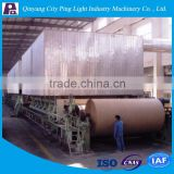 1575mm Kraft Paper Machine/Kraft Paper Making Machine with Competitive Price Widely Used in Paper Mill
