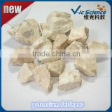 Potassium potash feldspar teaching sample prices
