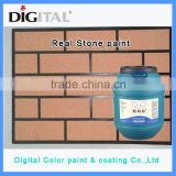 Natural environmental protection of outdoor exterior texture paint