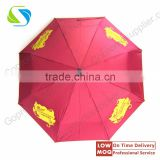 2016 factory promotional custom advertising logo printed pg cloth gift 5 fold umbrella low price