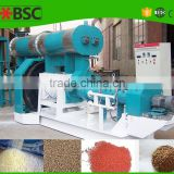 Floating fish feed pellet machine for india