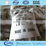 fertilizer use manganese sulphate powder price