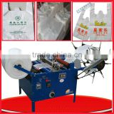 Newest High Quality Cheap Small Automatic biodegradable plastic bag making machine Electric Home Use Bag Making Machine