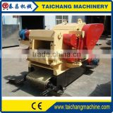 Professional large industrial wood chipper for sale drum wood chipper shredder wood chipper shredder waste wood pallet chipper