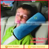 Car Safety Belt Protect Shoulder Pad Seat Belt Cushion Car Decoration Pillows Support for Children Sleeping