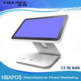 HBA-Q10 Cheap 15 Inch retail Pos Machine Price / Pos System Price Pos Touch Screen For supermarket