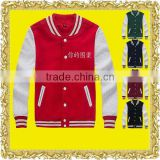 Customized logo blank plain baseball uniform XXXL uniform jacket latest baseball gentleman/shirt