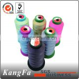 5000yards rayon brother machine embroidery thread