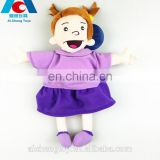 custom soft plush stuffed hand puppet/ kids purple rag doll toy