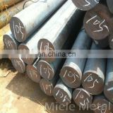 DIN S275JR carbon steel round bar for boiler