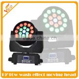 Wholesale product 19*10w RGBW 4in1 mini wash moving head dj equipments for wedding                                                                                                         Supplier's Choice