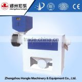 Rice Whitening Polishing Machine