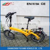2015 self designed new mini yellow electric bicycle, fodable bikes, whole foldable electric mini bike for kids