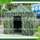 Relief Tents with Army Color and Aluma Shade Models /Army Tent