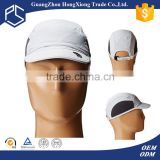 Accept sample order sport outdoor cap custom cycling team cap bike cap
